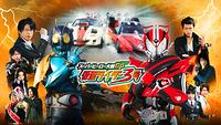 Super Hero Wars GP - Kamen Rider 3